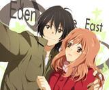 _higashi_no_eden__front_cover.jpg