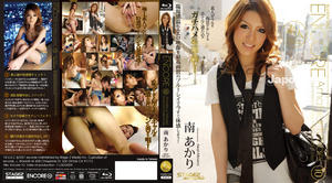 S2MBD-010: Encore Vol.10 &#8211; Akari Minami (Blu-ray disc) [BD-ISO]