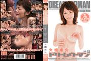 [MIGD 126] Miku Ohashi   Dream Woman 63 {HQ}(771MB MKV x264)